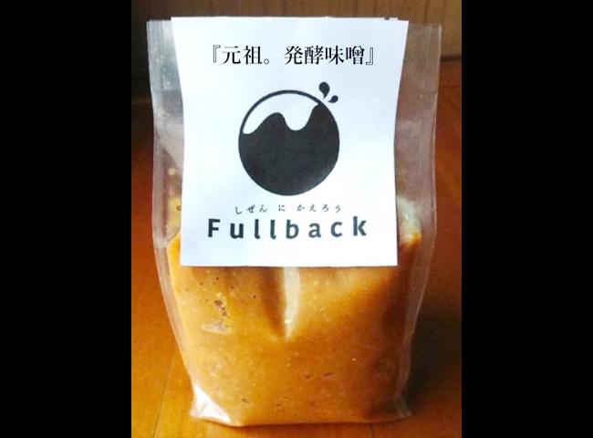 岡山県新庄村の味噌