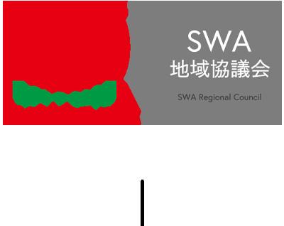 岡山県 新庄村|株式会社Fullback(フルバック)|SWA地域協議会